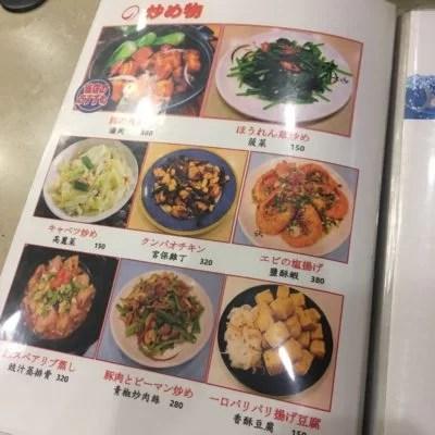 台北おすすめグルメ牛肉麺9