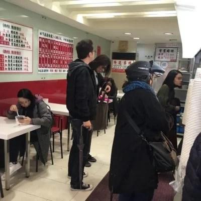台北おすすめスイーツ豆花2