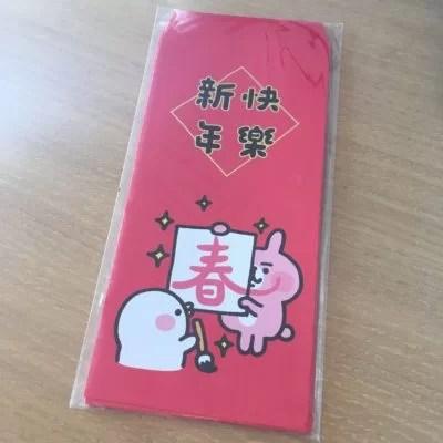 台湾春節飾り4