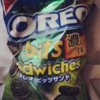 Green tea oreos