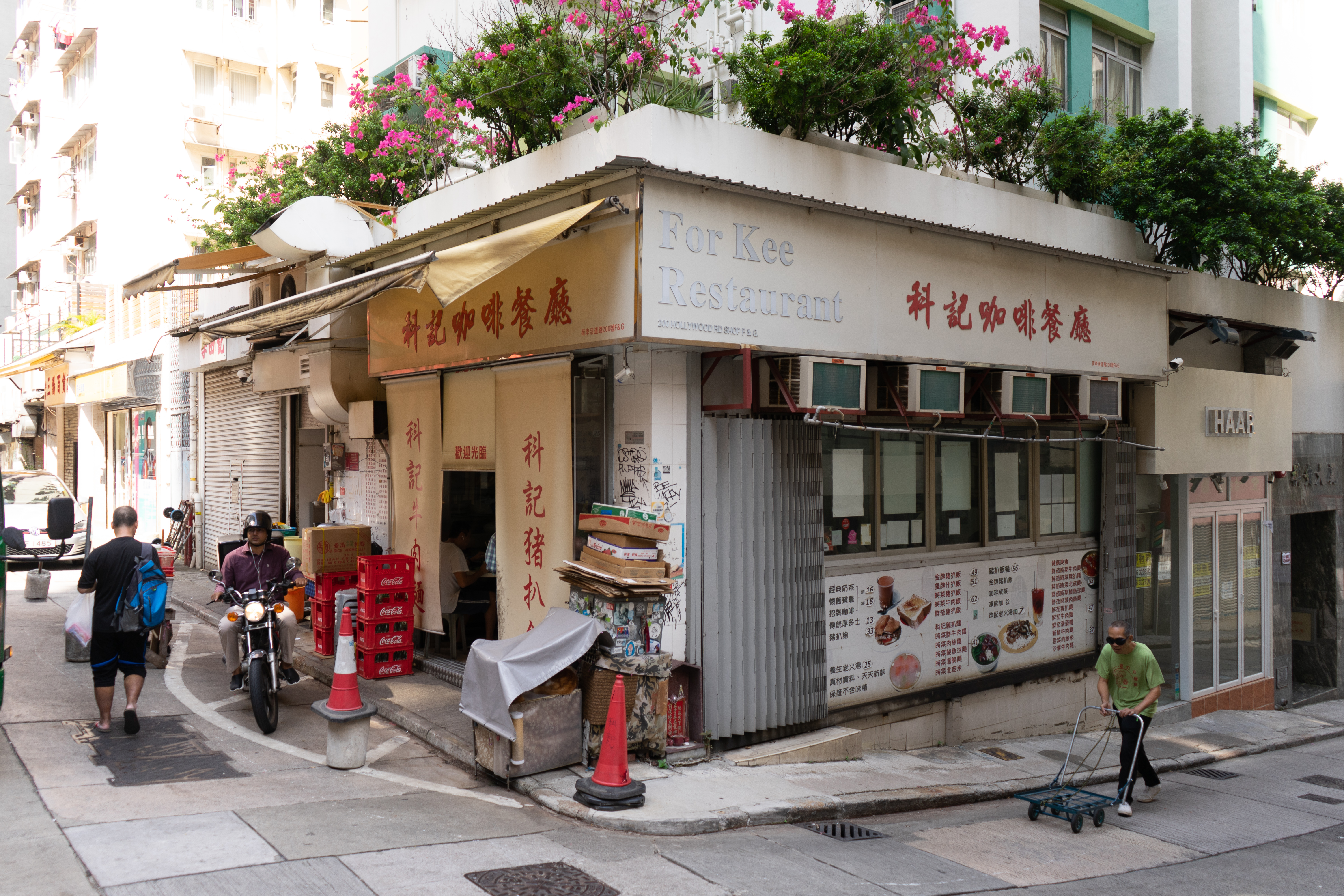 For Kee Restaurant from the outside of Tai Ping Shan Hong Kong