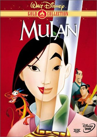 A picture of Mulan's movie poster cover