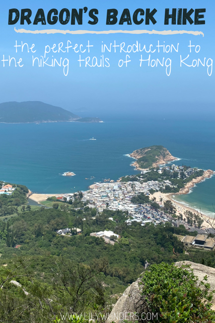 There are so many hiking trails in Hong Kong, so how do you know which to choose? Once named Time Magazine's Best Urban Hike in Asia, Dragon's Back Hike is a moderate and easily accessible hike on Hong Kong island. This post details exactly how to get there, what the trail looks like, with pictures and maps to guide you along the way. Welcome to the hiking trails of Hong Kong! #hongkonghike #hiking #hongkongtravel #asiatravel #dragonsback #hktravel