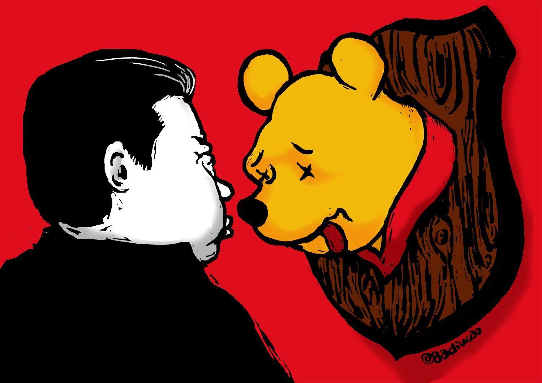 Winnie And Xi Pooh
