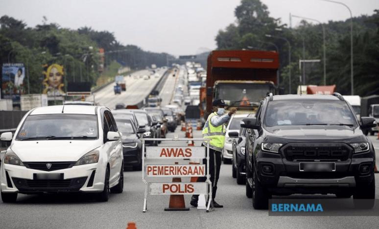 senarai roadblock