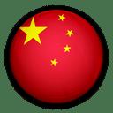 Destinasi China