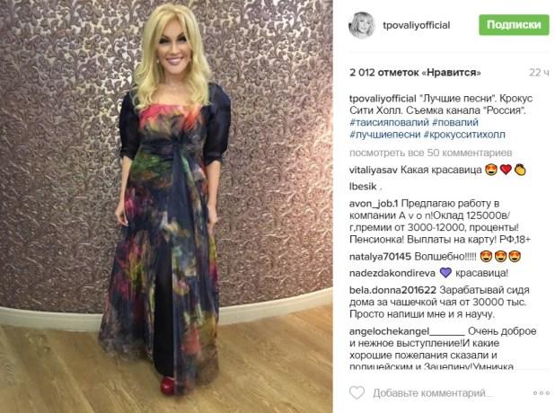 Картинки по запросу повалий  День работника органов внутренних дел россии