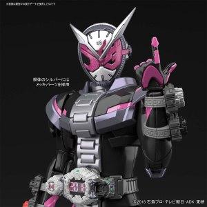 1/12 Figure-rise Standard Kamen Rider Zi-O Plastic Model Kit Bandai ZIO