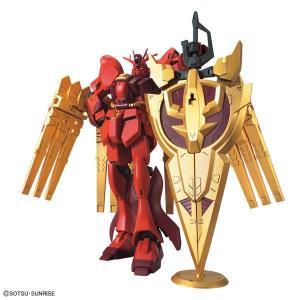 1/144 V-Zeon Gundam HGBD HG Build Divers Mobile Suit Bandai Model Kit Gunpla