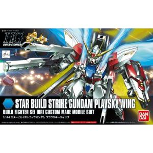 HGBF 1/144 STAR BUILD STRIKE GUNDAM PLAVSKY WING Bandai Model Kit Gunpla