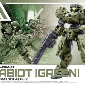 30MM 1/144 EECM-21 RABIOT (GREEN) BANDAI MODEL KIT