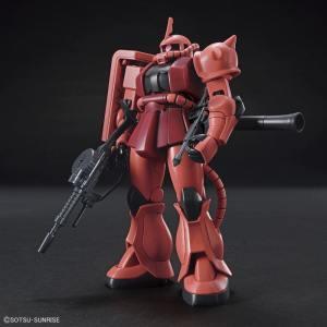 HGUC 1/144 MS-06S ZAKU II FG Gundam Bandai Model Kit