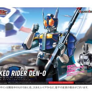 Kamen Rider Figure-rise Standard Masked Rider Den-O (Rod Form & Plat Form) FRS Bandai Model Kit
