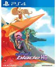 ghost blade hd play asia ps4 cover