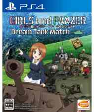 girls und panzer dream tank match play-asia exclusive ps4 cover