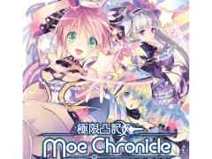 moe chronicle compile heart english subtitles ps vita cover