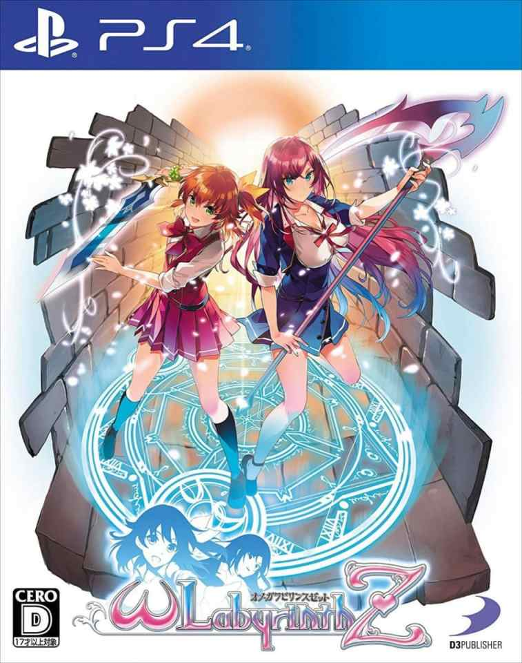omega labyrinth z d3 publisher ps vita ps4 cover