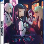 va-11 hall a cyberpunk bartender action wolfgame limitedrungames.com ps vita cover