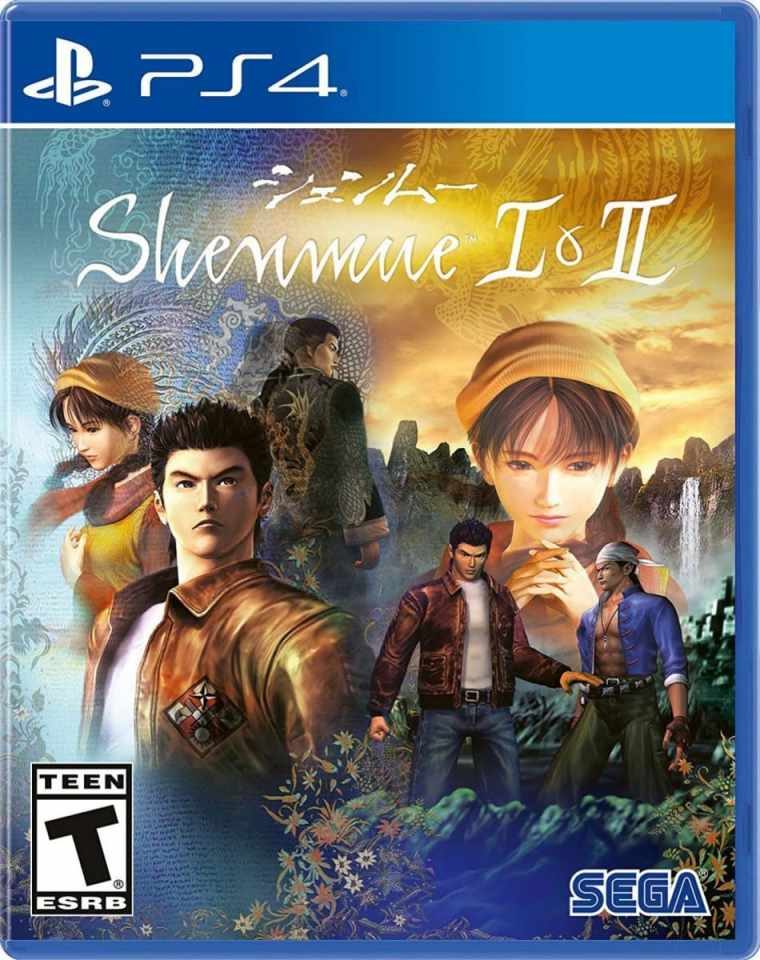 shenmue i ii sega limitedgamenews.com ps4 xbox one cover