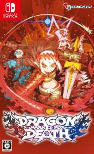 dragon marked for death nintendo switch trailer limitedgamenews.com