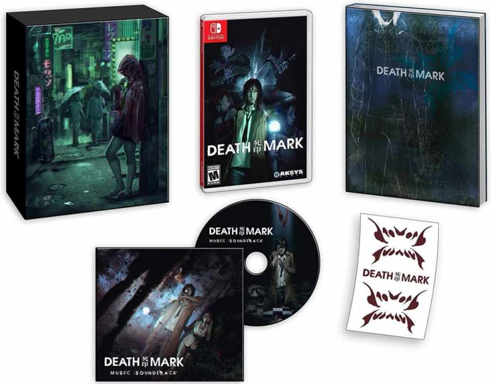 death mark limited edition nintendo switch cover limitedgamenews.com