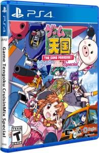 game tengoku cruisinmix special limited run games ps4 cover limitedgamenews.com