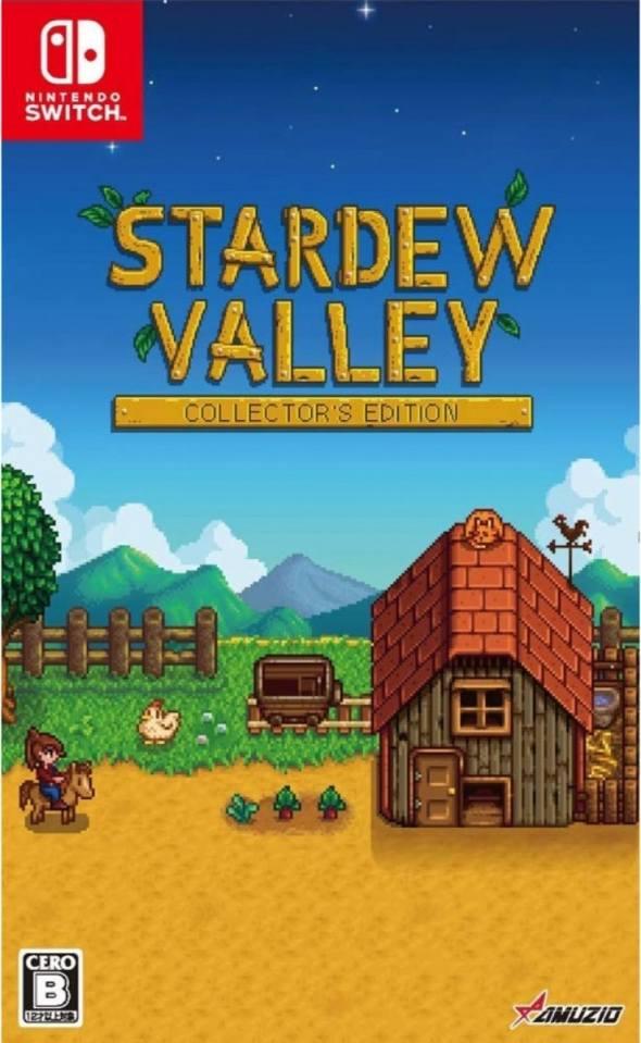 stardew valley collectors edition nintendo multi-language switch cover limitedgamenews.com