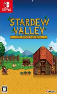 stardew valley collectors edition nintendo multi-language switch cover limitedgamenews.com