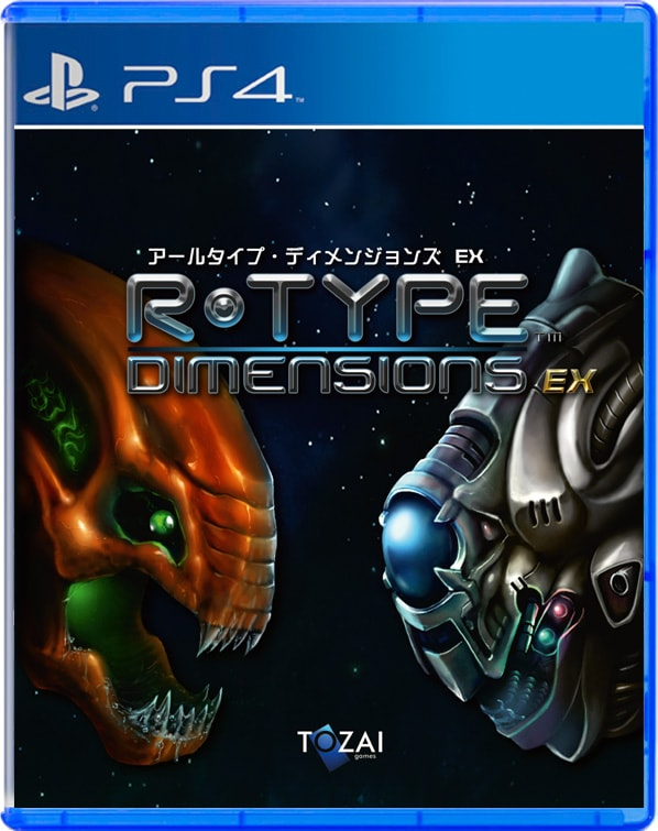 r-type dimensions ex strictly limited games ps4 cover limitedgamenews.com