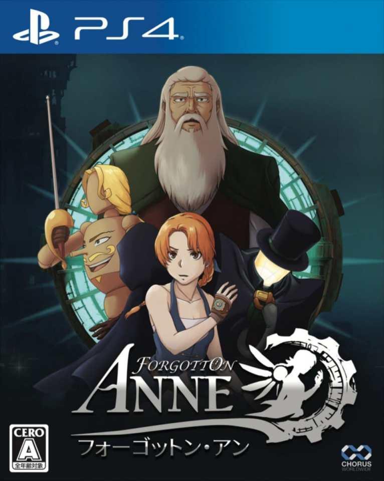 forgotton anne asia multi-language retail ps4 cover limitedgamenews.com