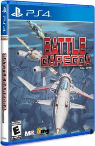 battle garegga rev 2016 retail standard edition limited run games ps4 cover limitedgamenews.com