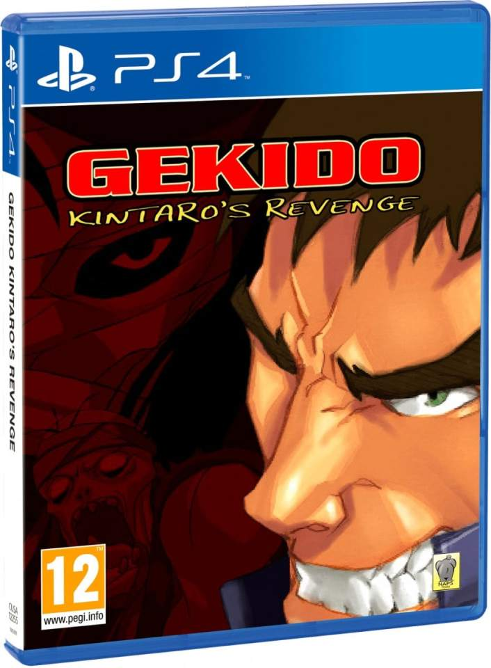 gekido kintaros revenge red art games retail ps4 cover limitedgamenews.com