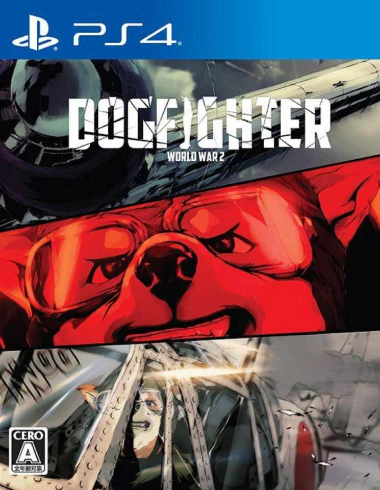 dogfighter world war 2 retail asia multi-language ps4 cover limitedgamenews.com