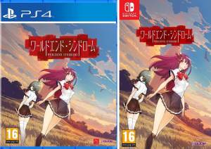 world end syndrome retail pqube nintendo switch ps4 cover limitedgamenews.com
