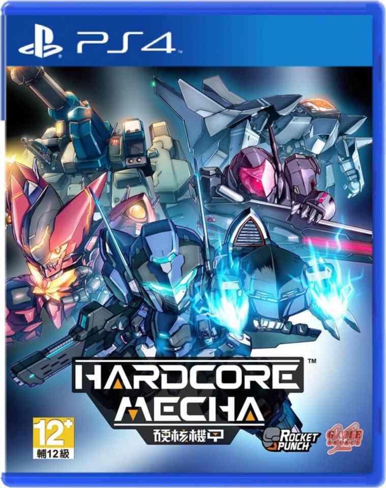 hardcore mecha retail asia multi-language ps4 cover limitedgamenews.com