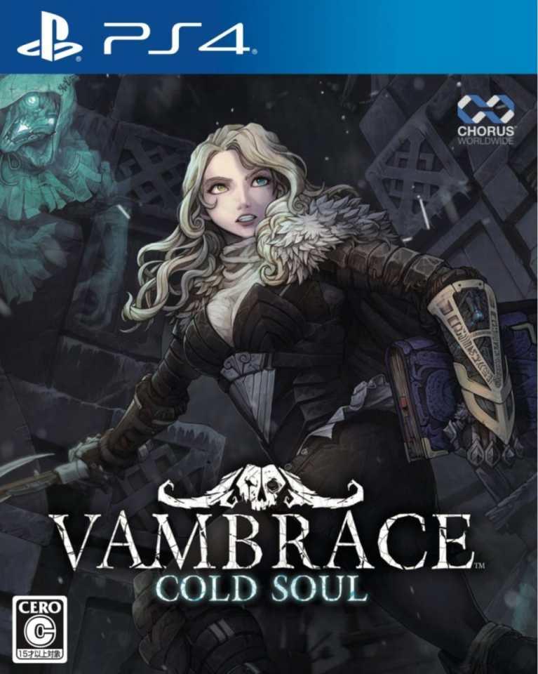 vambrace cold soul (possible) asia multi-language retail ps4 cover limitedgamenews.com