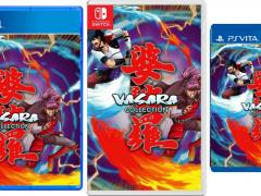 vasara collection retail strictly limited games ps4 ps vita nintendo switch cover limitedgamenews.com 02