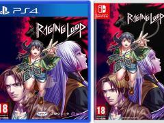 raging loop retail pqube nintendo switch ps4 cover limitedgamenews.com