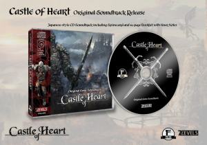 castle of heart physical release first press games premium soundtrack cover limitedgamenews.com