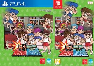 river city melee mach physical release h2 interactive ps4 nintendo switch cover limitedgamenews.com