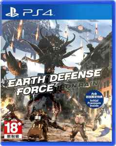 earth defense force iron rain asia multi-language retail release ps4 cover limitedgamenews.com