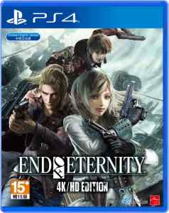 end of eternity 4k hd edition asia multi-language retail ps4 cover limitedgamenews.com