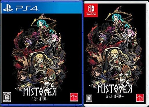 mistover asia multi-language retail ps4 nintendo switch cover-limitedgamenews.com