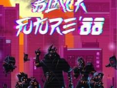 black future 88 retail release nintendo switch cover limitedgamenews.com