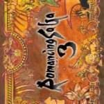 romancing saga 3 remaster english cover english subs asian multi-language retail release nintendo switch cover limitedgamenews.com