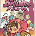 mr driller encore retail asia multi-language release nintendo switch cover limitedgamenews.com