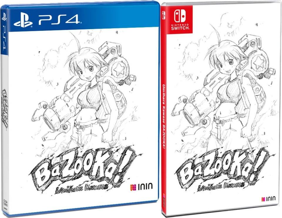 umihara kawase bazooka retail release inin games limited standard edition ps4 nintendo switch cover limitedgamenews.com