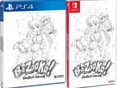 umihara kawase bazooka retail release inin games limited standard edition ps4 nintendo switch cover limitedgamenews.com