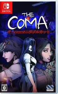 the coma double cut asia multi-language release retail release nintendo switch cover limitedgamenews.com