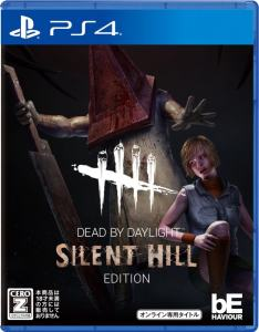 dead by daylight silent hill edition retail release asia multi-language playstation 4 cover www.limitedgamenews.com